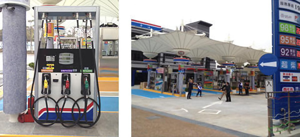 Taiwan / Gasoline dispenser